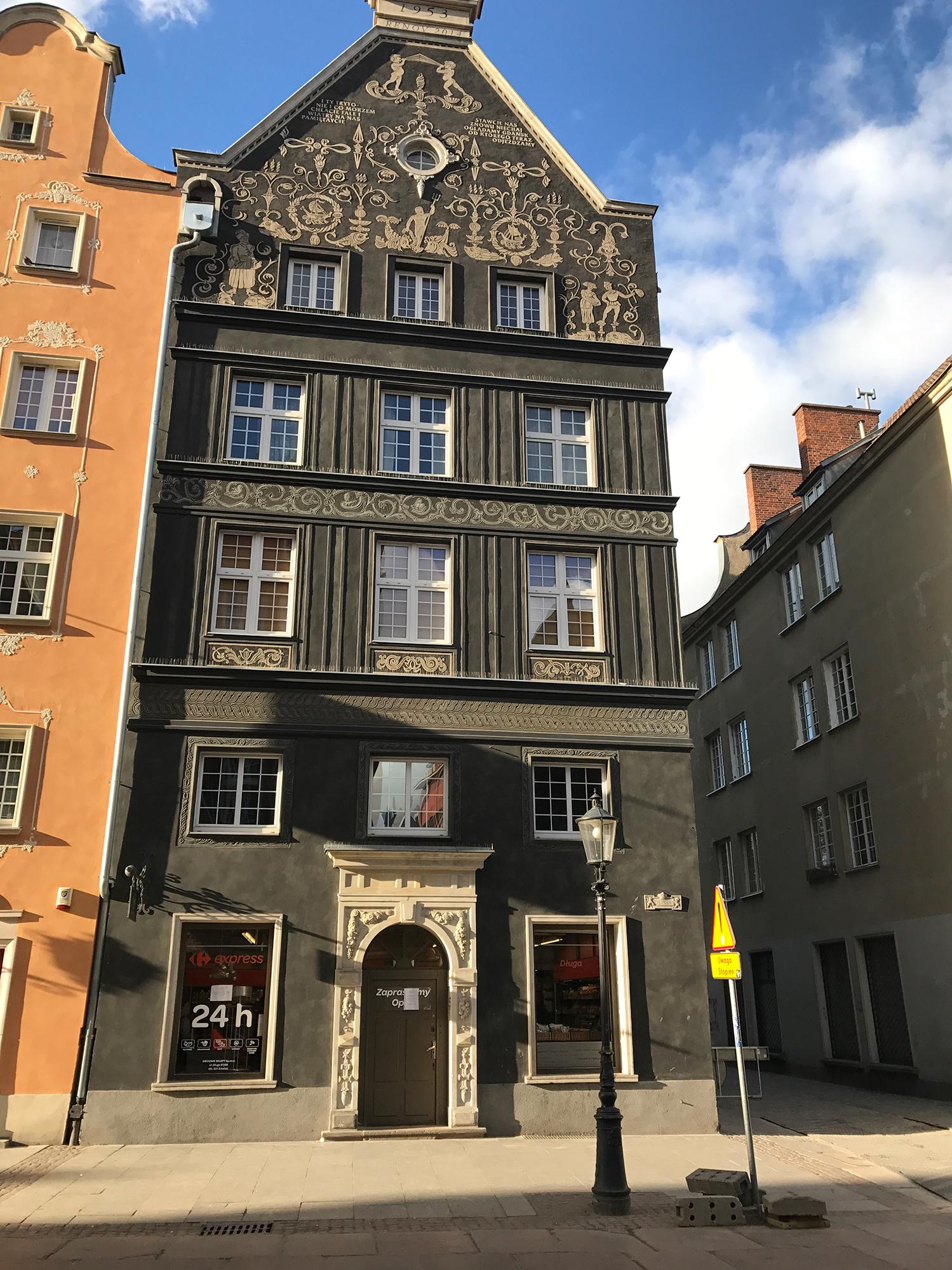 Długa, Gdańsk